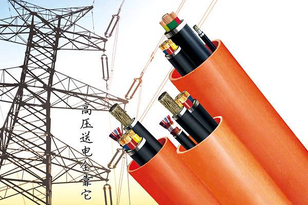 PVC-C高压电力电缆护套管