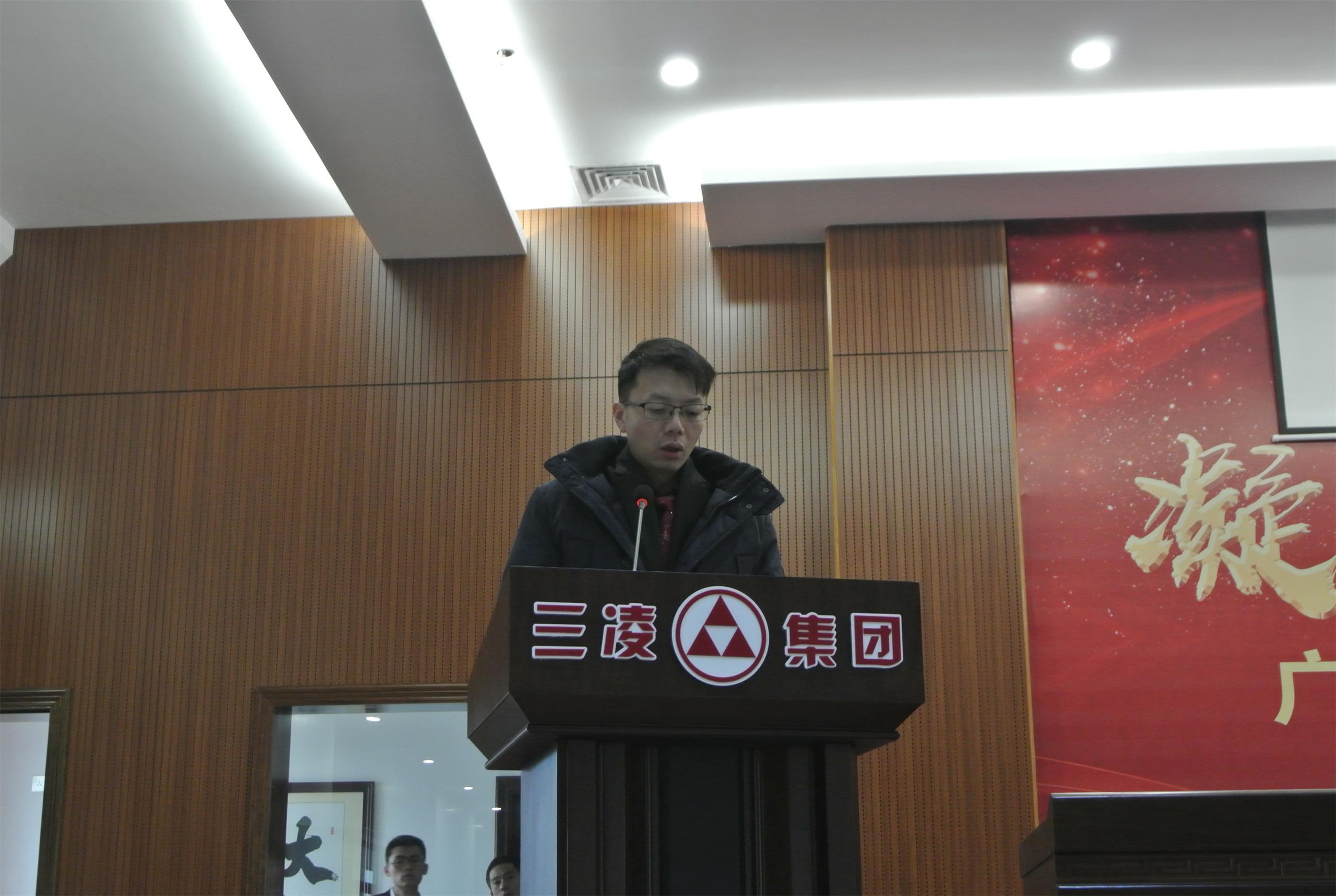 吴泽和总经理在会议上作报告